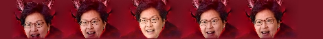 Satan Bitch HKSAR chief executive Carrie Lam